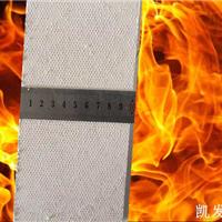 1050度耐高温硅酸钙隔热制品供水泥窑绝热保温材料