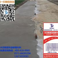 水泥路面裂缝修补材料 厂家 价格 方案 批发