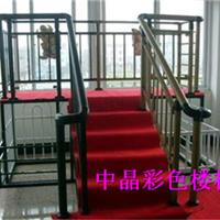 镇江镀锌钢楼梯扶手厂价供应,专业生产