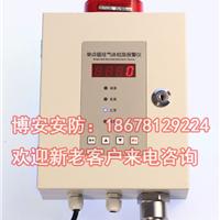 供应一体式在线监测防爆型可燃气体报警器