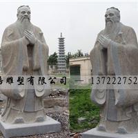 天然大理石青石关公雕像摆件