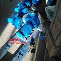 供应RY80-50-200A型导热油泵-郑州现货