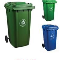 供应北海塑料垃圾桶厂家、贺州塑料垃圾桶报价
