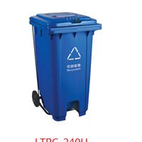 供应百色小区塑料垃圾桶,来宾垃圾桶厂家