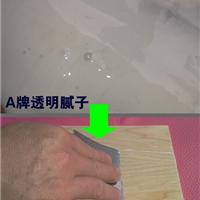 A牌木器透明腻子价格