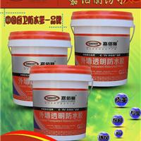 十大品牌嘉佰丽家装防水材料免费招商代理15920196209