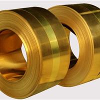 供应国标环保H65\H68黄铜带表面光滑无划痕