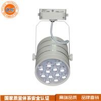 可调光led轨道灯  9W 12W 1新款可控硅调光