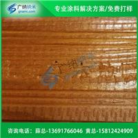 家具 地板防腐涂料 防水防潮涂层