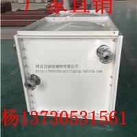 玻璃钢水箱玻璃钢消防水箱MSC模压水箱板