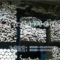 优质铝板供应 6061铝合金板,6063铝合金排