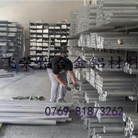 进口7075铝板 超硬铝合金板 航空铝板 直销