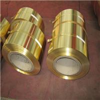 供应高精度耐磨H68黄铜带  H65黄铜带