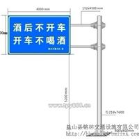 F型交通标志杆