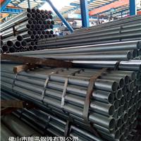 广东南粤消防管厂家直供镀锌然气管镀锌管