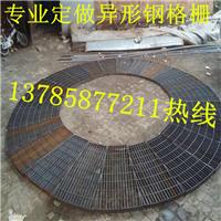 广西钢格栅板厂家现货批发q235热浸锌钢格栅