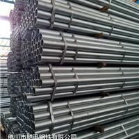 厂家直供珠江镀锌管,100%纯锌铸造