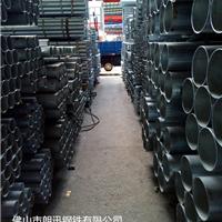 广东振鸿镀锌管厂家直供热镀锌水管零售批发