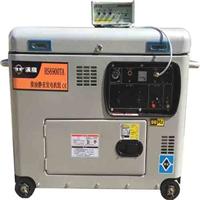 柴油5KW全自动静音发电机报价