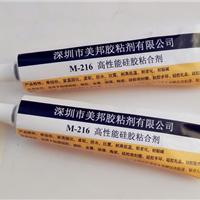 硅胶粘铝合金,西乡铝合金粘硅胶胶水