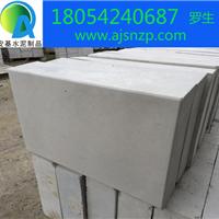 广州水磨路侧石厂家官方合作伙伴