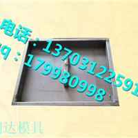 变电站盖板钢模具  水泥盖板钢模具