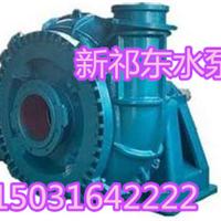 6/4D-G卧式耐磨合金砂砾泵矿用杂质泵尾矿泵