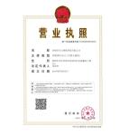 深圳市红心物联科技有限公司