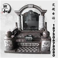 定做大理石农村墓碑石碑各类款式传统墓碑