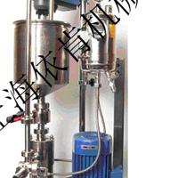 供应水性聚氨酯高速乳化机