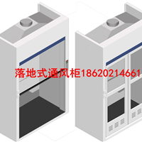 供应实验室专用通风柜,广东通风柜生产厂家