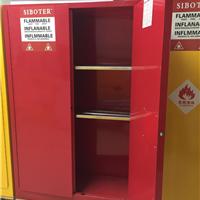 供应易燃易爆安全防火柜、危化品防爆柜