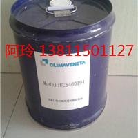 宁夏市克莱门特UC6460194螺杆机专用冷冻油