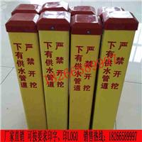 武汉玻璃钢标志桩厂家直销 电力标志桩