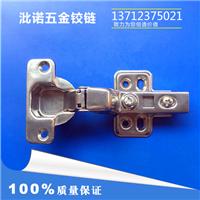 不锈钢自卸液压缓冲铰链纯铜缸衣柜阻尼铰链