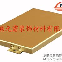 供应波纹氟碳铝单板_氟碳漆铝单板