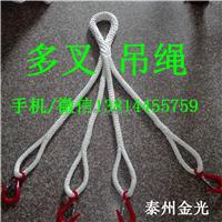 吊装绳  三叉绳 多叉绳 复合钢丝绳