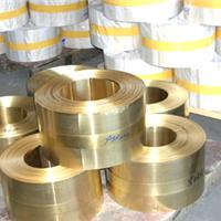 供应国标高精度H62/H63黄铜带  规格齐全