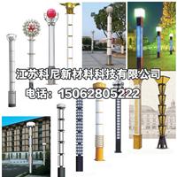 云南专业生产景观灯