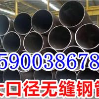 Q345B无缝钢管价格