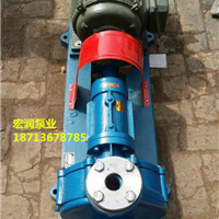 供应RY65-40-315型导热油泵-整机调试完毕