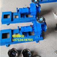 RU80-50-200型导热油泵-泵头座价格
