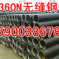 L360S管线管价格