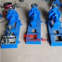 供应RY80-50-250型导热油泵-3台泵头座发货