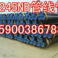 新疆L245N无缝钢管价格与现货供求不平衡