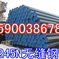 地下管网建设拉动L360N无缝钢管消费需求!