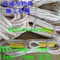 电力施工绳传递绳吊物绳双扣绳小吊绳