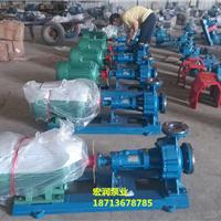 宏润供应RY100-65-200型导热油泵-库存足