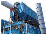 静电除尘器|泊头静电除尘器生产厂家|xr