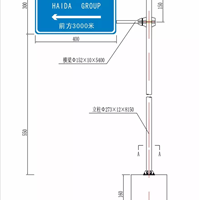 供应四川标志标牌、鼎创标识标牌有限公司